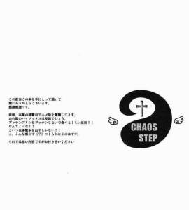 Hentai Porno - Chaos Step Hellsing XXX - hentai-manga-online