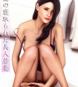 Hentai Porno - Violeta (Azul Fuera de Color) Parte #1 - porno-3d