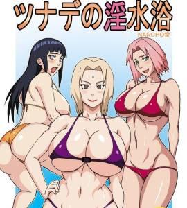 Hentai Porno - Tsunade no In Suiyoku (Naruho) - naruto