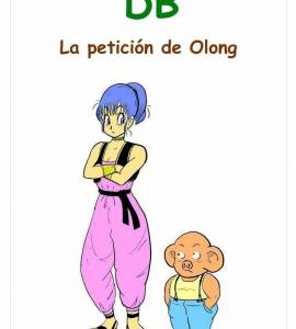 Hentai Porno - La Petición (Oolong se Folla a Bulma) - dragon-ball-z