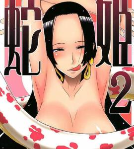 Hentai Porno - Nyan Nyan Hebihime #2 (Nami Follando con Boa Hancock) - hentai-manga-online