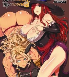 Hentai Porno - Goddess Crown - hentai-manga-online