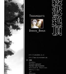 Hentai Porno - Ayanami Zecchou - hentai-manga-online