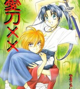 Hentai Porno - Aitou XX - hentai-manga-online