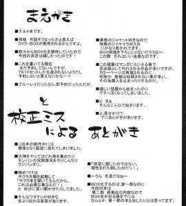 Hentai Porno - Saboten - naruto