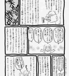 Hentai Porno - Material Angel Chobits Porno - hentai-manga-online