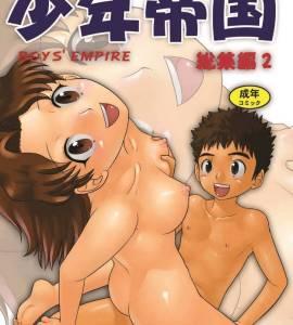 Hentai Porno - Boys´ Empire #4, #5 y #6 - hentai-manga-online