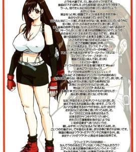 Hentai Porno - Tifa W Cup (XXX de Final Fantasy VII) - hentai-manga-online