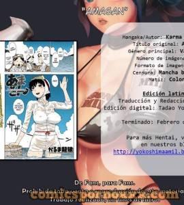 Hentai Porno - Amasan (La Busca Concha Polla) - comics-porno-xxx